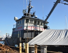 F/V Ramblin' Rose